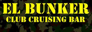 El Bunker gay cruising club Seville
